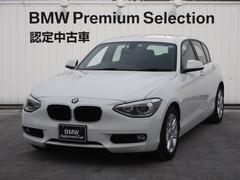 BMW116i 純正ナビ 社外ETC 認定中古車