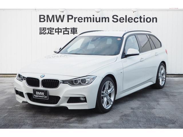 BMW 320i Mスポーツ 1オーナー クルコン 認定中古車