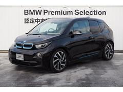 BMW i31オーナー ACC LED 認定中古車