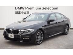BMW530e Mスポーツアイパフォーマンス デモカー 認定中古車