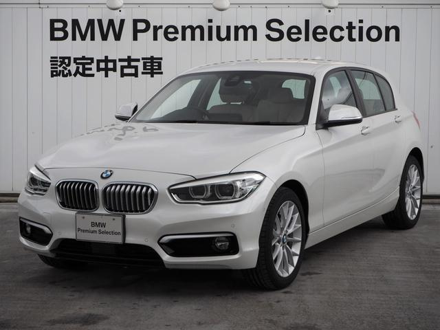 BMW 118d ファッショニスタ 純正ナビ LED 登録済未使用車