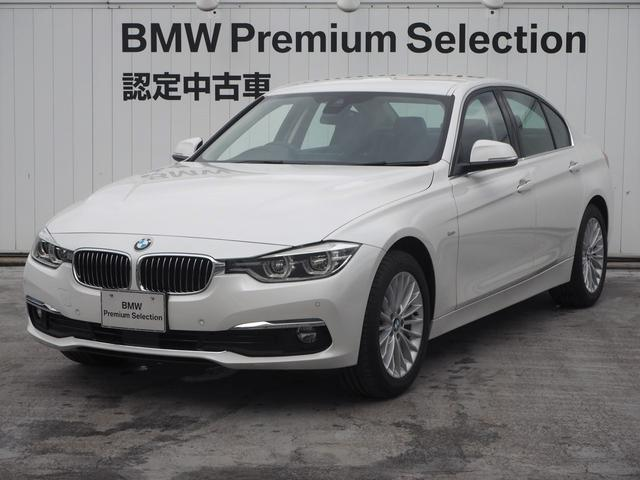 BMW 320iラグジュアリー 純正ナビ LED 黒革 登録未使用車