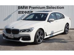 BMW740eアイパフォーマンス Mスポーツ 20AW 認定中古車