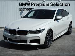 BMW640ixDrive グランツーリスモMスポーツ 認定中古車