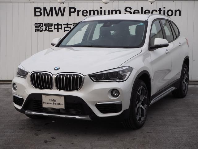 BMW sDrive 18i xライン ACC 登録済未使用車