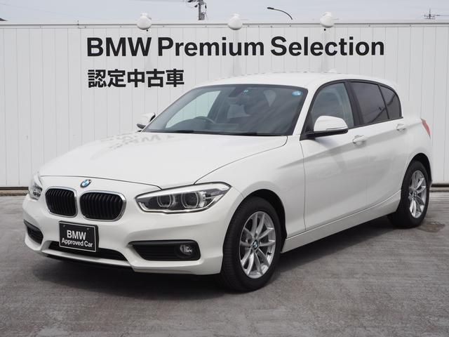 BMW 118i パーキングサポートPKG LED 認定中古車