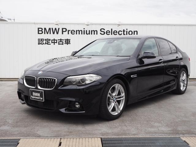 BMW 523d Mスポーツ 黒革 ACC 純正AW 認定中古車