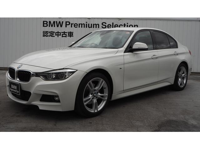 BMW 320d Mスポーツ 後期モデル LED ACC 認定中古車