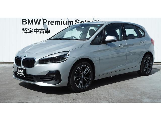 BMW 218iアクティブツアラー スポーツ パーキングサポートP