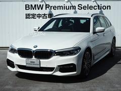 BMW523dツーリング Mスポーツ デモカー LED 19AW