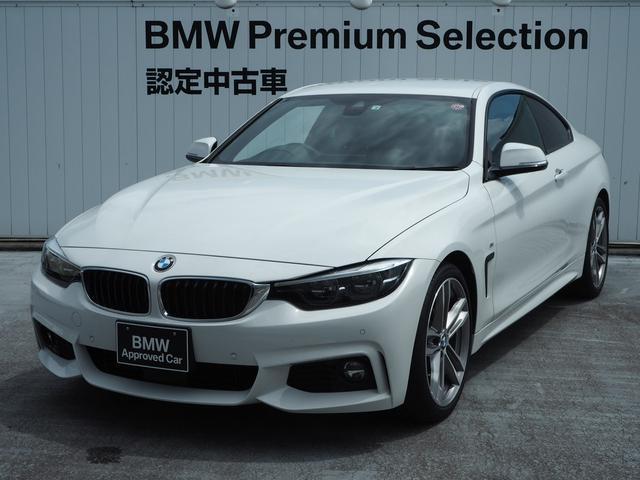 BMW 420iクーペ Mスポーツ LED 19AW 認定中古車