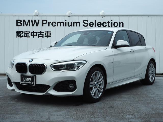BMW 118d Mスポーツ コンフォートP Bカメラ 認定中古車