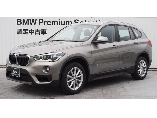 BMW sDrive 18i コンフォートPKG 認定中古車