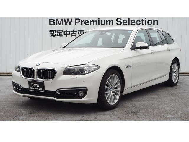 BMW 523iツーリング ラグジュアリー 黒革 地デジ 認定中古車