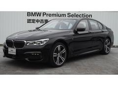 BMW740d xDrive Mスポーツ デモカー 認定中古車