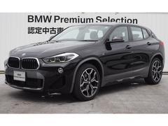 BMW X2xDrive 20i MスポーツX デモカー 認定中古車