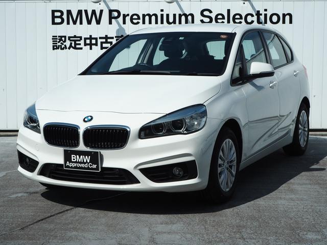 BMW 218iアクティブツアラー プラスPKG 認定中古車