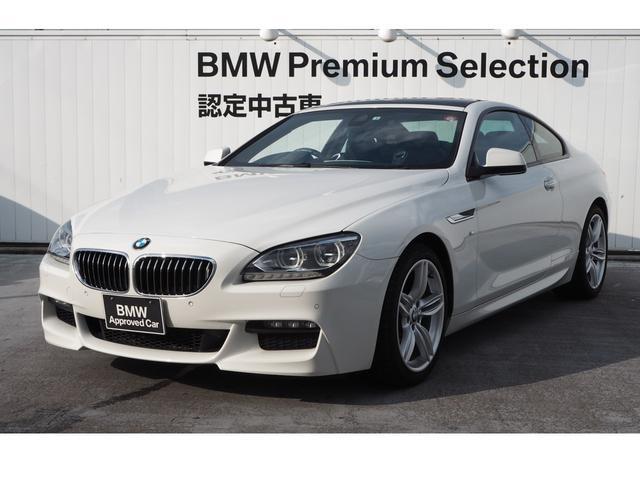 BMW 640iクーペ MスポーツP 1オーナー LED 認定中古車