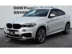 BMW X6xDrive35i Mスポーツ セレクトP 黒革 認定中古車