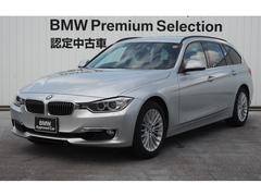 BMW320ixDriveラグジュアリー 黒革 地デジ 認定中古車