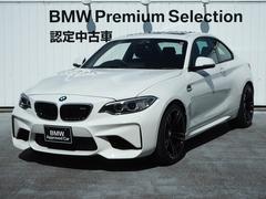 BMW M2レザーシート サンルーフ 認定中古車
