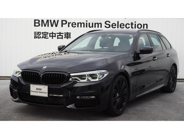 BMW 523dツーリング Mスポーツ ブラックアウト 認定中古車