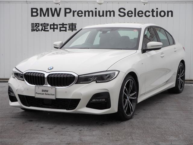BMW 320d xDrive Mスポーツ レーザーライト認定中古車