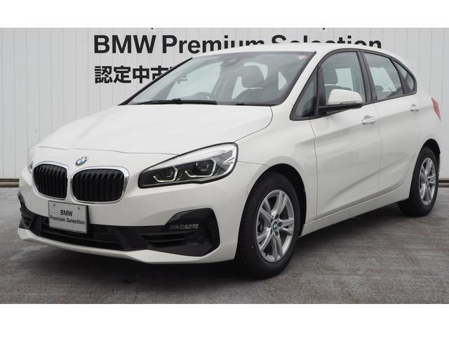BMW 218iアクティブツアラー パーキングサポート 認定中古車