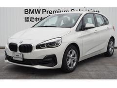 BMW218iアクティブツアラー パーキングサポート 認定中古車