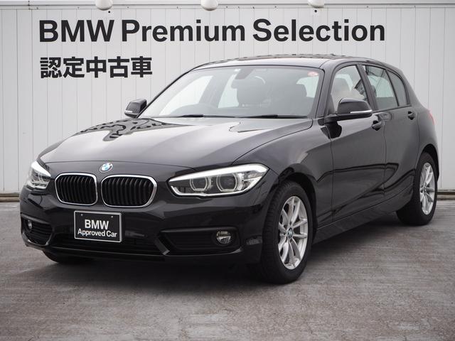 BMW 118i 地デジTV Bカメラ プラスPKG 認定中古車