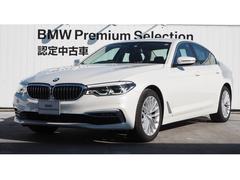 BMW523d ラグジュアリー デモカー 黒革 認定中古車