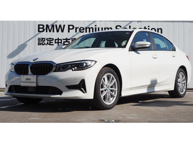 BMW 320d xDrive デモカー 地デジ LED 認定中古車