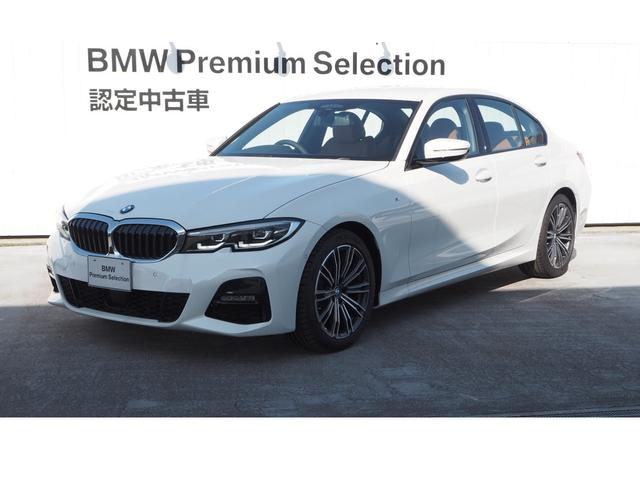 BMW 320d xDrive Mスポーツ 茶革 ACC 認定中古車