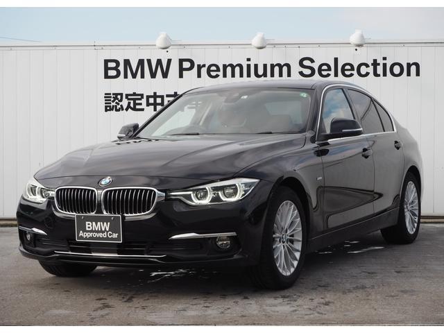 BMW 320d ラグジュアリー 茶レザー ACC 認定中古車