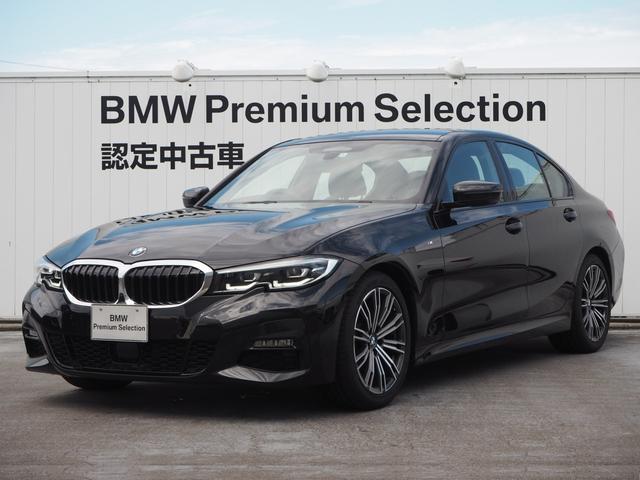 BMW 320i Mスポーツ 認定中古車 ACC コンフォートPKG