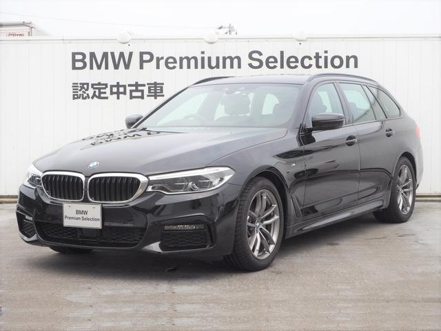 BMW 523d xDriveツーリング Mスピリット アドバンスPKG ハイラインPKG パーキングアシストプラス ハイビームアシスタント 認定中古車
