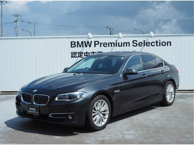 BMW 523d ラグジュアリー 認定中古車 プラスPKG コンビニエンスPKG 黒革