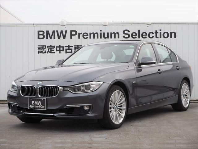 BMW 328iラグジュアリー 認定中古車 ブラックレザー コンフォートアクセス TVチューナー バックカメラ クルーズコントロール