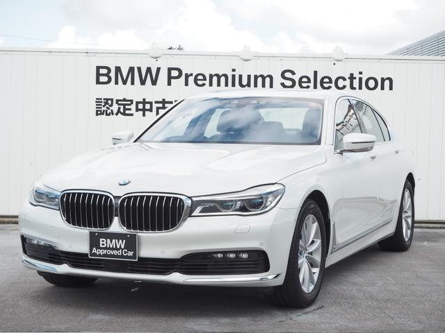 BMW 740i 認定中古車 黒レザー プラスPKG レーザーライト 純正Harman/Kardonオーディオ 電動サンルーフ HUD