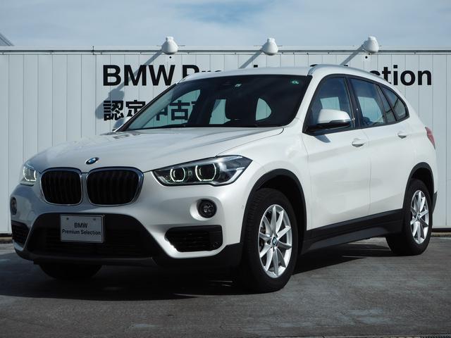 BMW sDrive 18i 認定中古車2年保証 コンフォートPKG シートヒーター バックカメラ