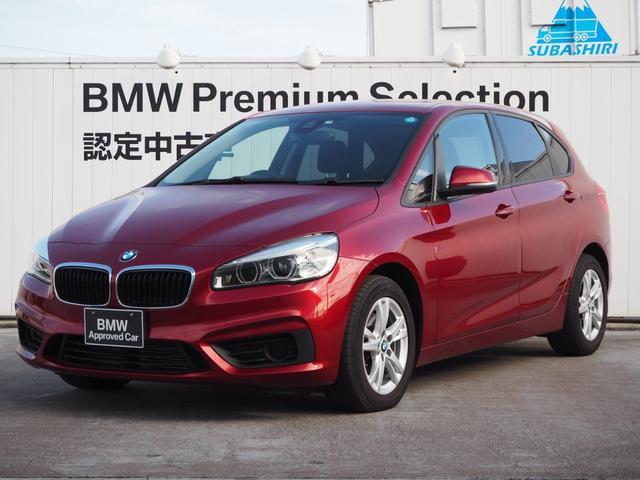 BMW 2シリーズ 218dアクティブツアラー ワンオーナー 認定中古車 パーキングサポート ETC