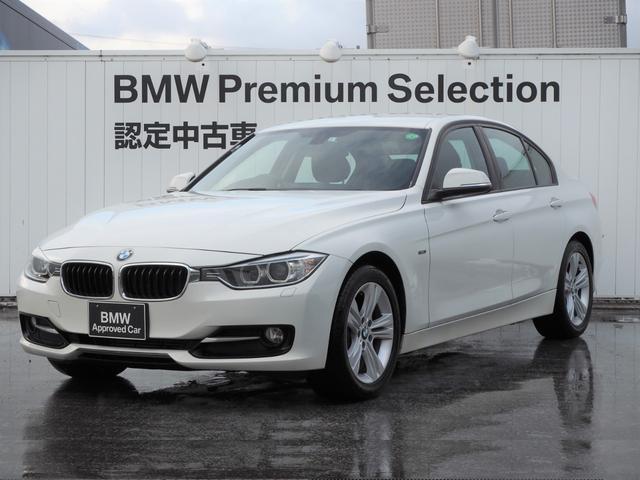 BMW 320dブルーパフォーマンス スポーツ 純正ナビ バックカメラ ETC 認定中古車