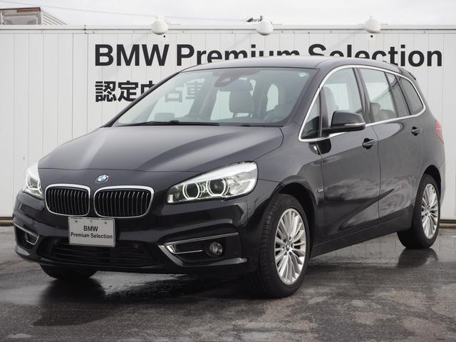 BMW 218dグランツアラー ラグジュアリー 認定中古車 コンフォートPKG セーフティPKG ACC HUD