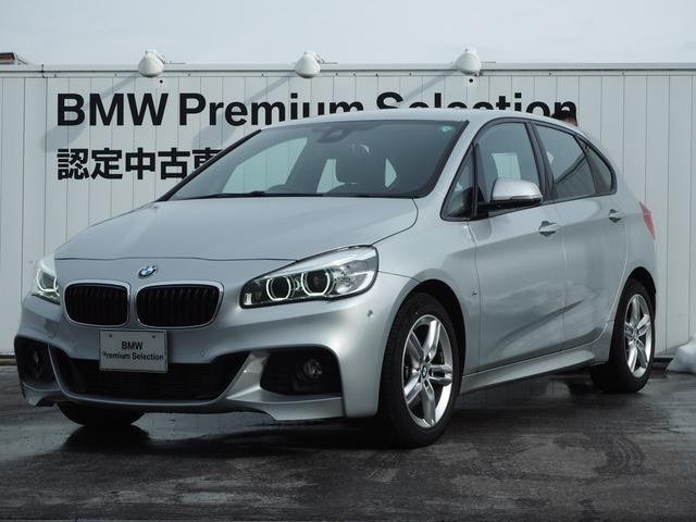 BMW 218dアクティブツアラー Mスポーツ 認定中古車 ディーゼルターボ パーキングサポートPKG 障害物センサー