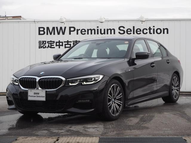 BMW 320d xDrive Mスポーツ 認定中古車2年 コンフォートPKG ハイラインPKG TVファンクション 18インチアルミ アクティブクルーズコントロール ワイヤレスチャージ リバースアシスト