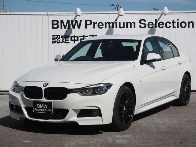 BMW 320i Mスポーツ 認定中古車 純正Mパフォーマンス18AW HUD ACC 社外TVチューナー