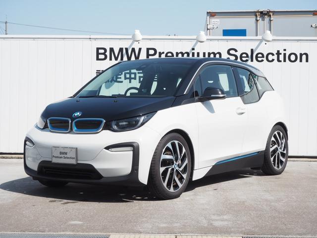 i3(BMW) レンジ・エクステンダー装備車 スイート 認定中古車2年 ブラックレザー フロントシートヒーティング アクティブクルーズ リアビューカメラ 中古車画像