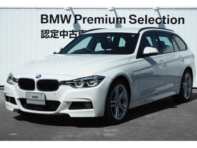 BMW 320i xDriveツーリング Mスポーツ 認定中古車 黒革 社外フルセグTVチューナー