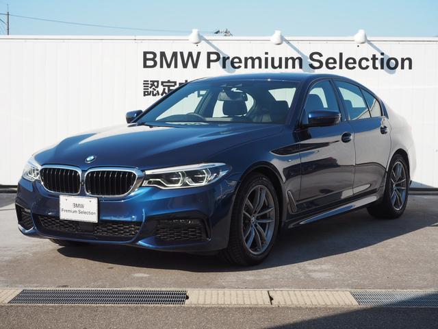 BMW 5シリーズ 523d xDrive Mスピリット 認定中古車 ブラックレザー コンフォートアクセス 前後シートヒーター ハイビームアシスト ヘッドアップディスプレイ ドライバーアシストプラス アダプティブLED TV アンビエントライト