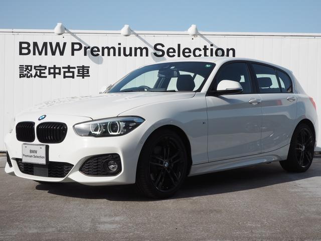 BMW 118i Mスポーツ エディションシャドー 認定中古車 ワンオーナー ブラックレザー コンフォートアクセス 電動フロントシート シートヒーター HIFIスピーカー リアビューカメラ アクティブクルーズ LEDヘッドライト